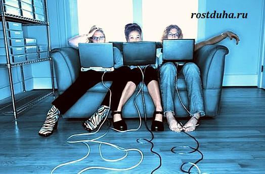 Реферат вред социальных сетей 6064