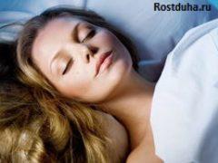 Загадка летаргического сна