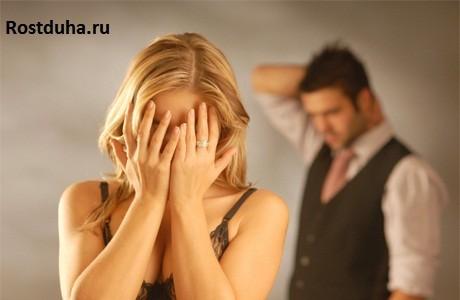 kak-perezhit-razvod