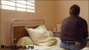 psihiatriceskaia_pomosh