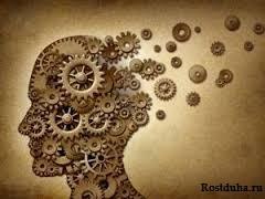 psihologia_shizofrenii